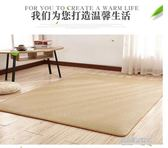 日式夏季客廳臥室地毯瑜伽藤席涼席榻榻米地墊四季床墊  凱斯頓數位3C