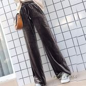 2018春秋冬季新款女士寬鬆金絲絨高腰闊腿褲加長款休閒拖地長褲子