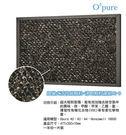 Opure 臻淨   A2空氣清淨機第三層蜂巢式活性碳顆粒+沸石顆粒濾網   A2-D  適用於 A2、A3、A4