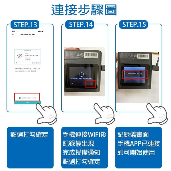 【刀鋒】小米記錄儀2 標準版 現貨 當天出貨 行車記錄器 行車記錄儀 行車錄製器 1080P