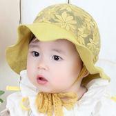 嬰兒帽子秋冬0-1歲女寶寶遮陽帽2薄款漁夫帽公主太陽帽夏季漁夫帽【好康八五折搶購】