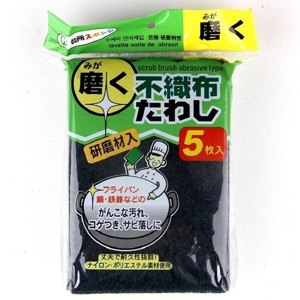 8531台所百潔棉(5枚入)130ADN.日本KOMEKI.8531.多彩百潔棉.5枚入不織布