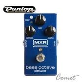 Dunlop M288 貝斯八度音效果器【MXR BASS OCTAVE DLX/M-288】
