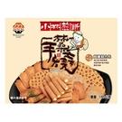 小林煎餅超值綜合包186G【愛買】