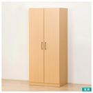 ◎組合式壁面收納衣櫥 衣櫃 ARDELL2 80WR LBR DIVIDE NITORI宜得利家居