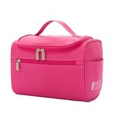 便攜化妝包大容量小號韓國簡約旅行防水洗漱品女手提多功能收納包