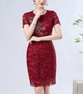 (45 Design)  大尺碼短禮服蕾絲 中國風 中老年旗袍 兒女結婚婚禮洋裝1