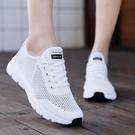 女鞋夏季鏤空網面小白鞋女輕便運動跑步鞋百搭飛織透氣休閒鞋 印象家品
