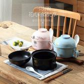 日式創意餐具家用陶瓷碗套裝可愛學生泡面碗帶蓋勺筷微波爐飯盒【全館免運】