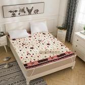 床墊 可水洗加厚法蘭絨床墊榻榻米護墊保暖 學生宿舍褥子1.21.51.8m床