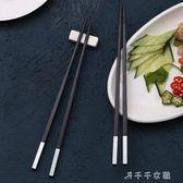 歐式合金筷子餐筷家用防滑防燙套裝10雙裝餐具消費滿一千現折一百