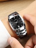 鎢鋼色手錶男防水石英方形商務男士手錶學生韓版時尚非機械錶男錶 智慧e家