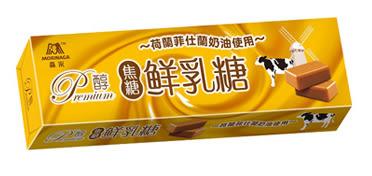 森永焦糖鮮乳糖50g(10條/組) 【合迷雅好物超級商城】