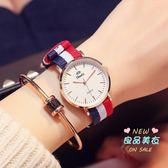 女士手錶 手錶女學生韓版簡約潮流休閒大氣女款手錶女士學生防水錶 6色