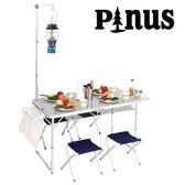 【NG商品】PINUS 鋁合金折疊桌椅 (附燈架 / 置物網) P13710