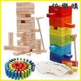 親子玩具 大號兒童益智力疊疊高抽積木成人層層疊親子游戲疊疊樂桌游玩具