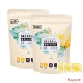 洗衣球 洗衣凝珠持久留香溫和低敏洗衣球濃縮洗衣液2袋40顆裝 快速出貨