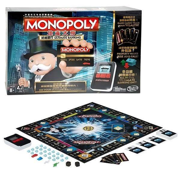 【孩之寶Hasbro】地產大亨 MONOPOLY 極限電子銀行版 → 派對 遊戲 露營 桌遊 大富翁
