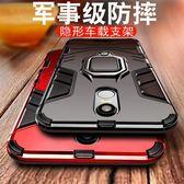 小米 紅米 Note4x Note5 手機殼 紅米Note4 防摔 矽膠套 保護套 磁吸式 磁吸車載 指環支架 軟硬殼 黑豹