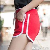 運動短褲純棉運動短褲女新款寬鬆韓版跑步黑休閒闊腿家居睡褲熱褲  潮流前線