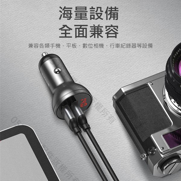 Baseus倍思 倍顯金屬數顯智慧雙USB車用充電器24W 4.8A車充