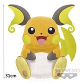 5月預收 玩具e哥 景品 精靈寶可夢日月 超大型絨毛布偶 雷丘 代理39365
