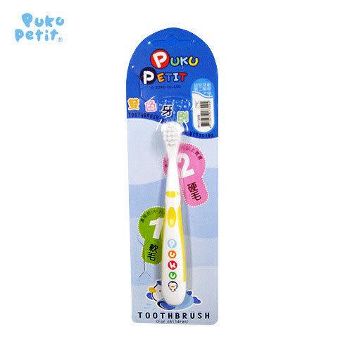 【奇買親子購物網】PUKU 幼兒硬毛牙刷/第2階段(顏色隨機)