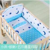 嬰兒床實木無漆環保寶寶床兒童床搖床可拼接大床新生兒搖籃床 LX