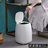 衛生間垃圾桶帶蓋家用按壓式北歐創意輕奢客廳圾垃筒臥室廁所紙簍