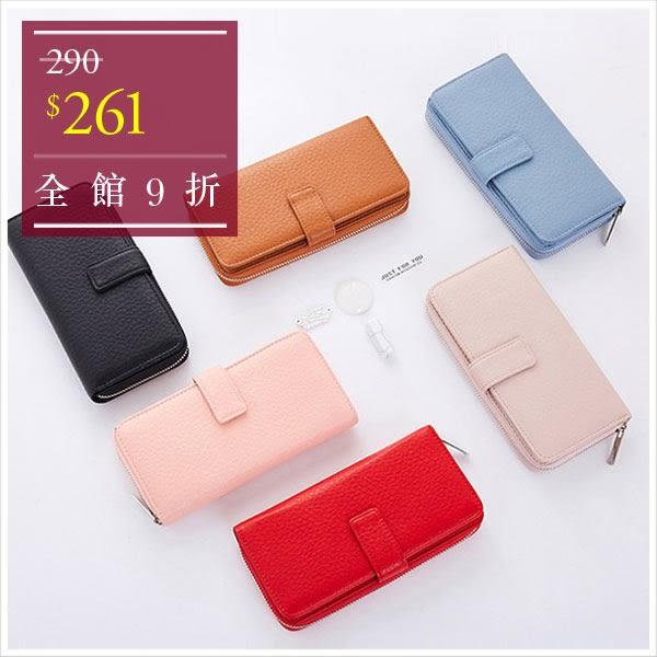 皮夾-質感多功能雙層按釦長夾-共6色-A08080828-天藍小舖