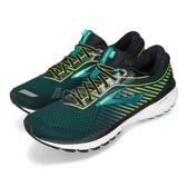 BROOKS 慢跑鞋 Ghost 12 魔鬼系列 十二代 綠 黃 DNA動態避震科技 運動鞋 男鞋【ACS】 1103161D018