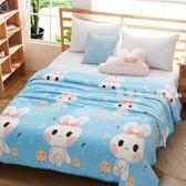 毛毯 夏季空調蓋毯珊瑚絨毯子加厚法蘭絨毛毯夏天宿舍單人雙人學生薄款·夏茉生活