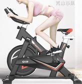 動感單車家用健身車跑步自行車室內全身女性腳踏全身運動器材YYJ 青山市集