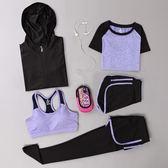 春夏季健身房運動套裝瑜珈服韓國