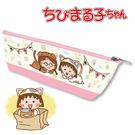 【五折】櫻桃小丸子貓咪版 鉛筆袋 收納包 小丸子&小玉 日本正版 LINE Bubble 2 該該貝比日本精品