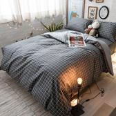 英倫灰 Q2雙人加大床包薄被套四件組 100%精梳棉 台灣製 棉床本舖