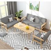 雙人沙發椅 沙發北歐簡約現代布藝客廳小戶型實木單人椅子臥室雙人【快速出貨八折鉅惠】