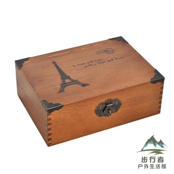 帶鎖收納盒木盒子密碼箱子木質儲物箱首飾盒雜物盒【步行者戶外生活館】