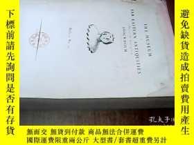 二手書博民逛書店1957年遠東博物館館刊罕見The Museum of Far