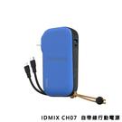 台灣現貨當天寄出 IDMIX CH07 ...