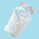 新生兒抱被純棉襁褓包巾寶寶抱毯睡袋 嬰兒包被秋冬加厚 亞斯藍