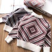 兒童毛衣女童時尚加厚仿貂絨針織衫冬季新款寶寶菱格毛衣兒童保暖韓版寬鬆伊芙莎