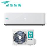 好禮二選一【品冠】11-13坪R32變頻冷專分離式冷氣(MKA-80CV32/KA-80CV32)