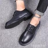 正裝男士商務皮鞋圓頭新款春季青年韓版潮流英倫黑色系帶休閒鞋子 米蘭潮鞋館
