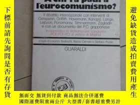 二手書博民逛書店外文書;罕見SEGRE A CHI FA PAURA L EUR