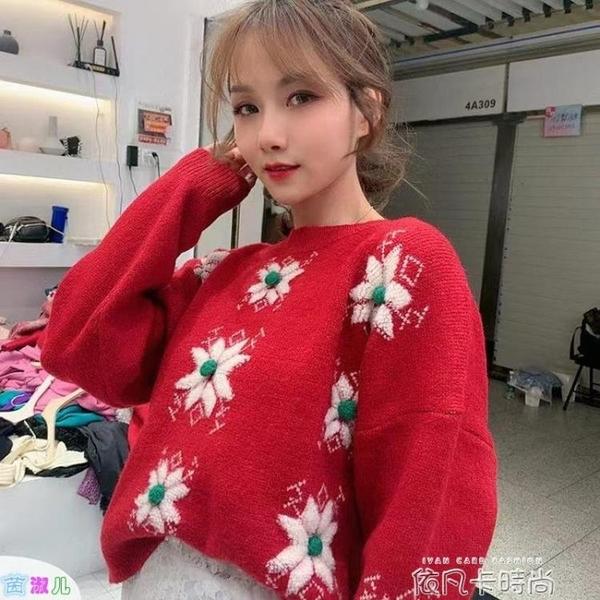 冬季新款圣誕毛衣大學生軟糯毛線衣衫女生溫柔風日系厚毛球雪花套頭針織衫 依凡卡時尚