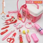 一件8折免運 小醫生玩具套裝箱打針護士男孩兒童過家家女孩寶寶工具