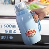 保溫壺 家用便攜式暖水壺辦公大容量熱水壺學生宿舍開水瓶玻璃內膽【八折搶購】