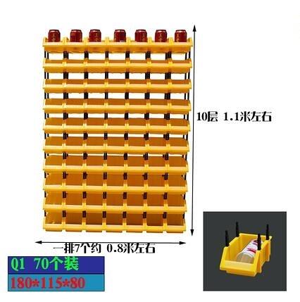 加厚倉儲貨架箱子斜口