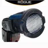 美國 ROGUE 樂客 LF-4005 3-in-1 3合1 蜂巢罩 (24期0利率 免運 立福貿易公司貨)